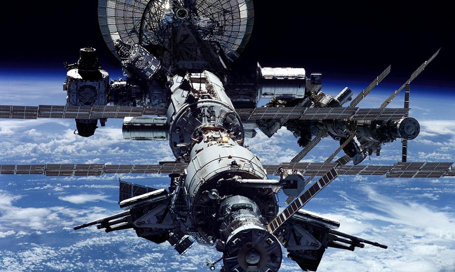 посмотреть местность со спутника в реальном времени - фото 10