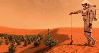 Марс: подполье (фильм)